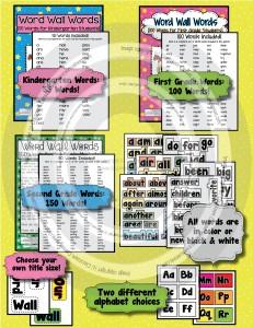 Word Wall Bundle Image